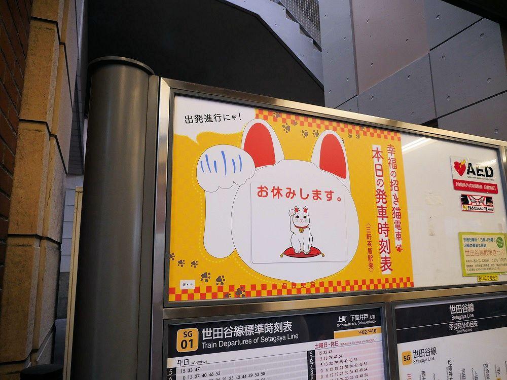 f:id:yuheipapa:20190622204747j:plain