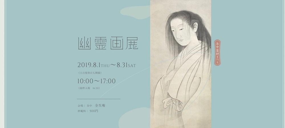 f:id:yuheipapa:20190916180053j:plain