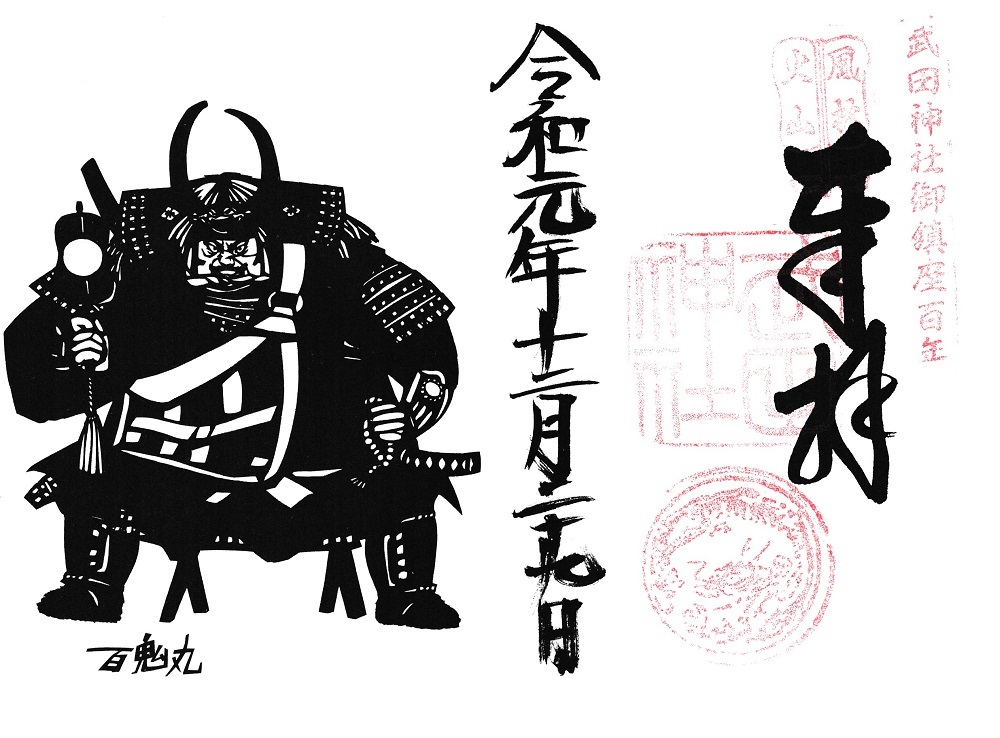 f:id:yuheipapa:20200105213106j:plain