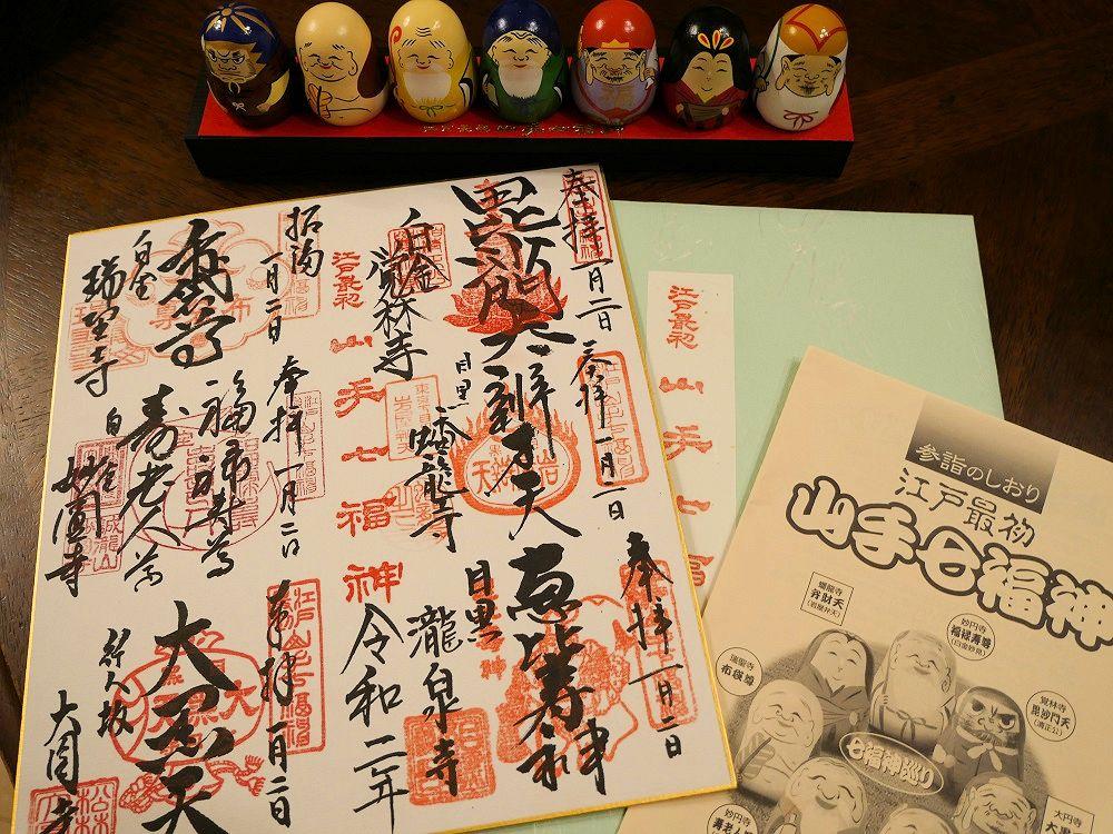 f:id:yuheipapa:20200105214607j:plain