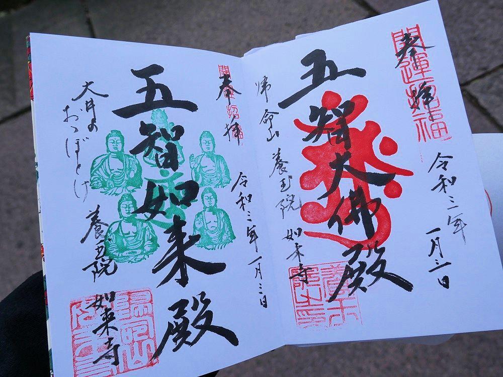 f:id:yuheipapa:20210111115228j:plain