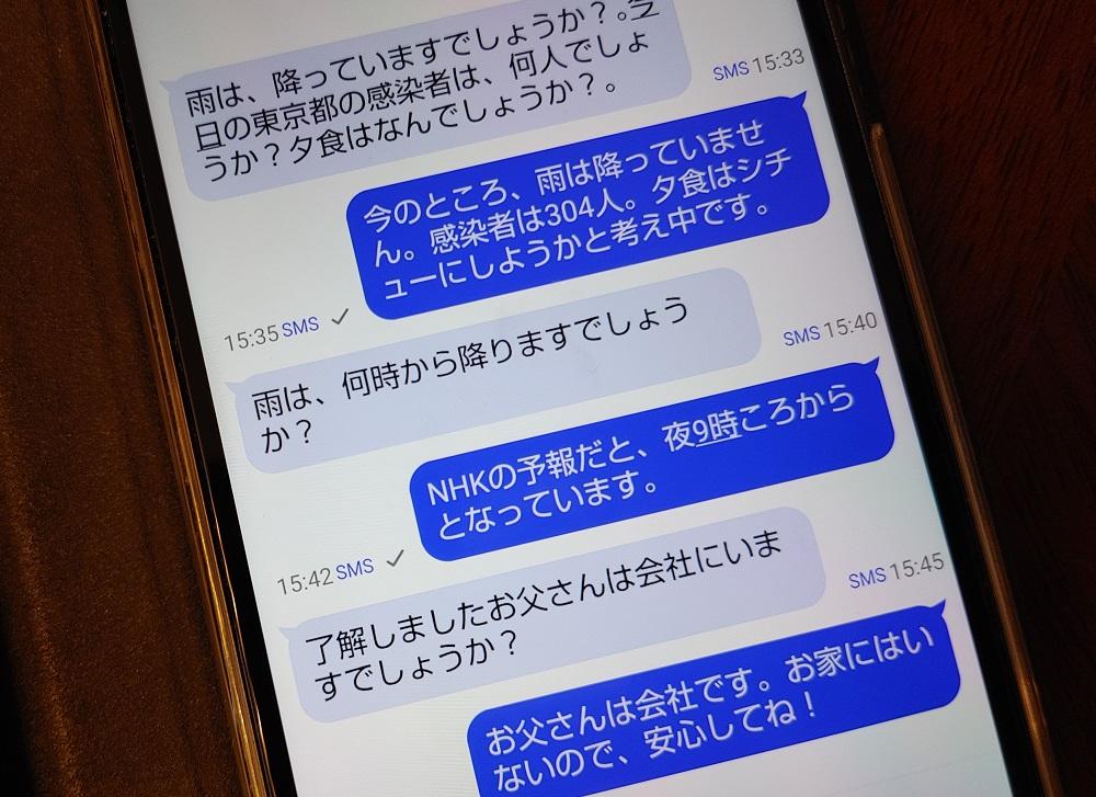 f:id:yuheipapa:20210315085651j:plain