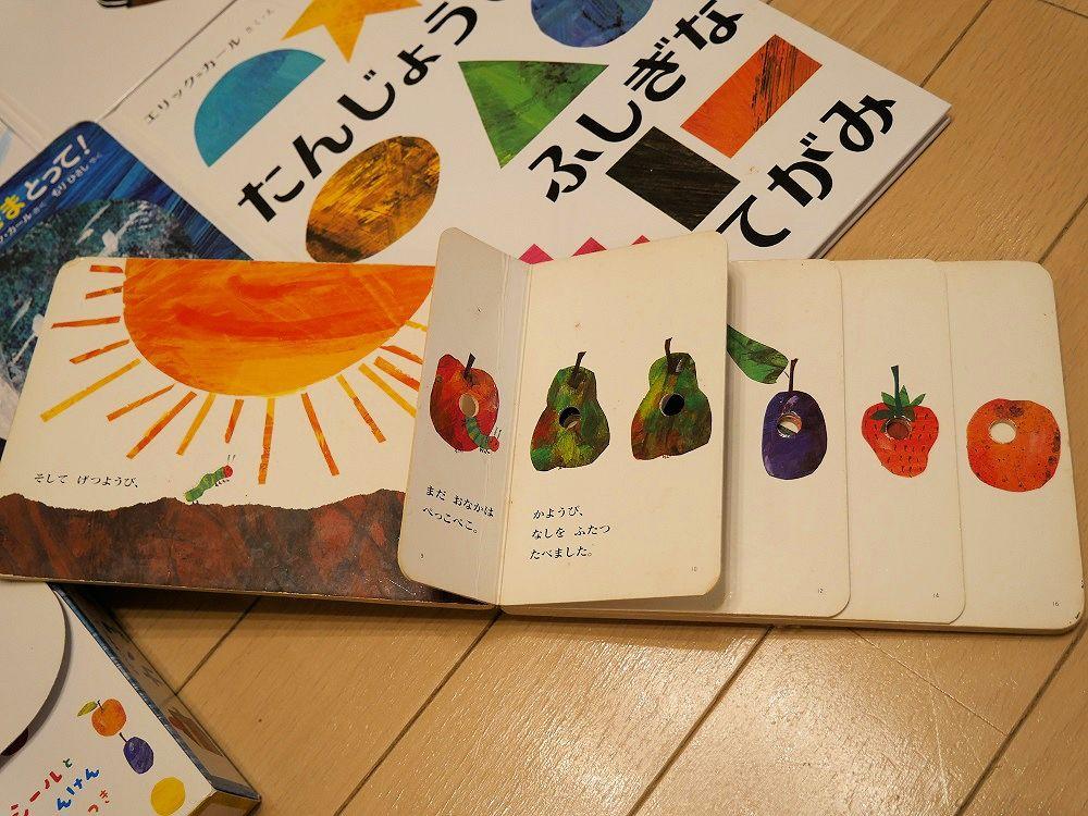 f:id:yuheipapa:20210530125422j:plain