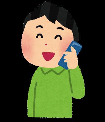 f:id:yuheipapa:20210710141840p:plain