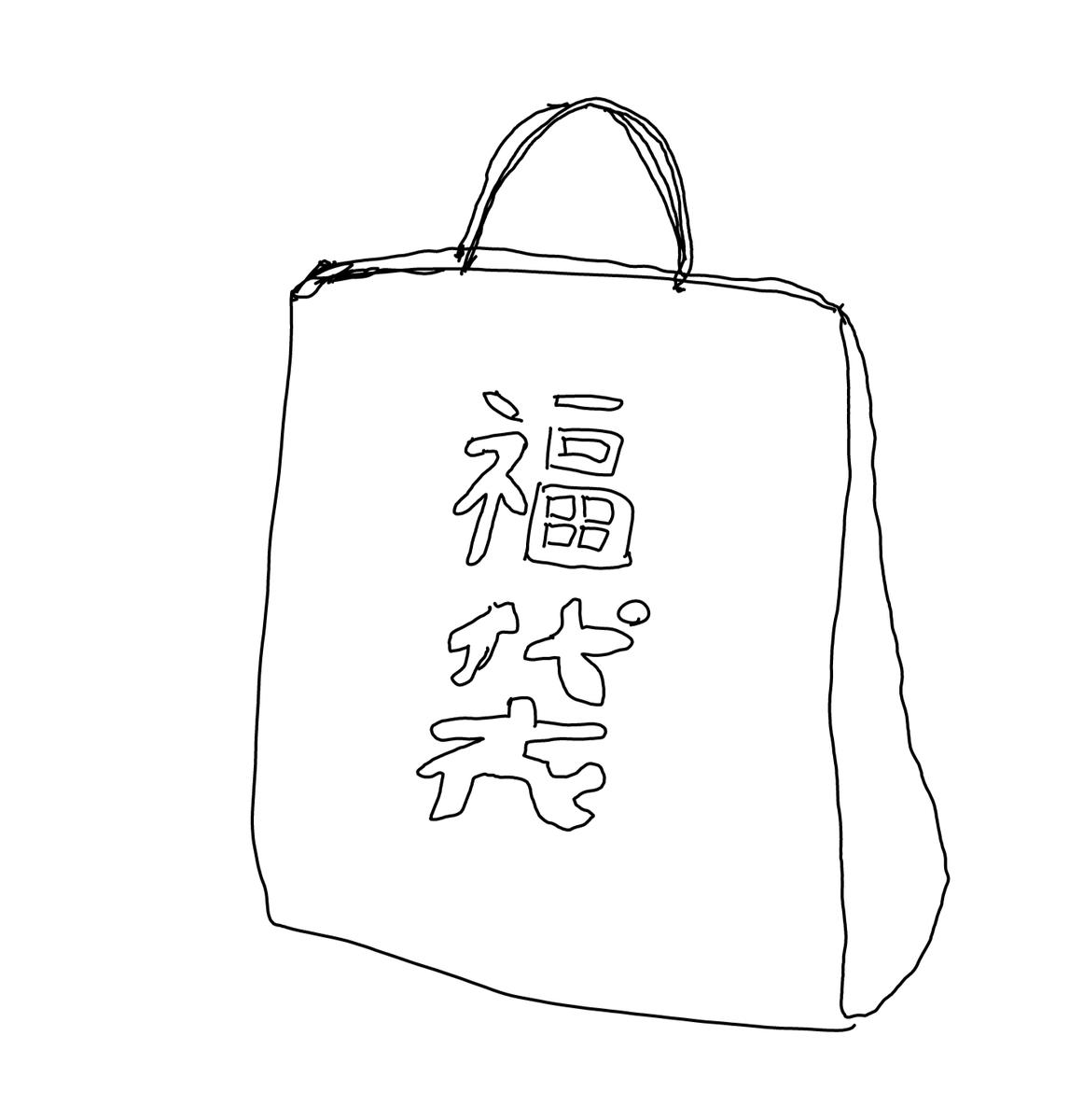 f:id:yuhi-kaigi:20200105090939p:plain:w400