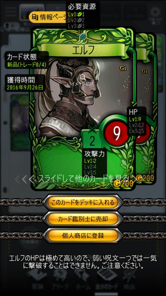 f:id:yuhi0224:20170623224742p:image