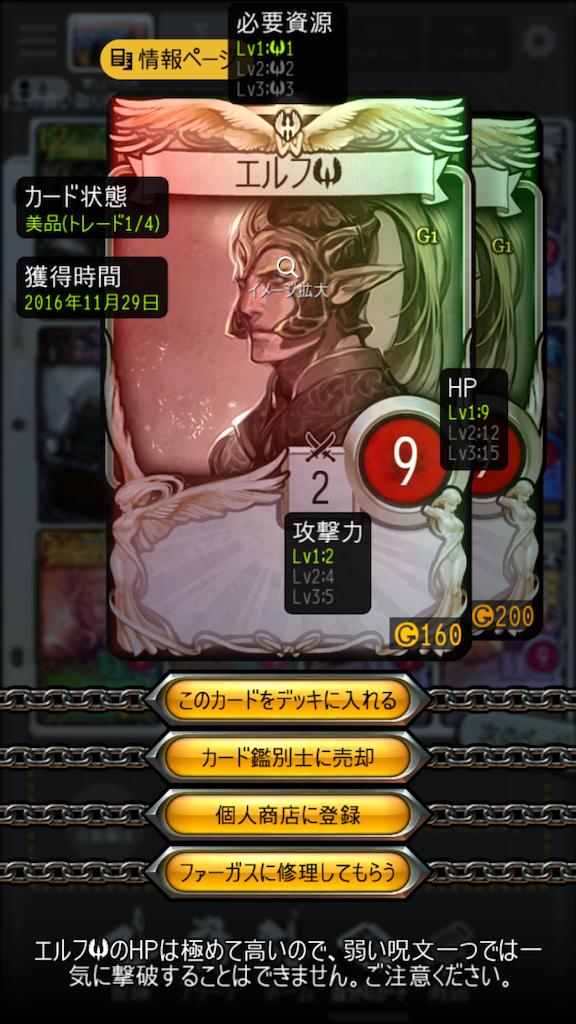 f:id:yuhi0224:20170623225254p:image