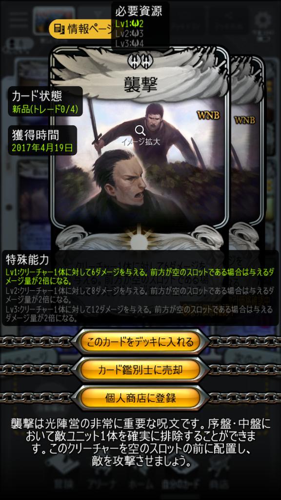 f:id:yuhi0224:20170623225520p:image