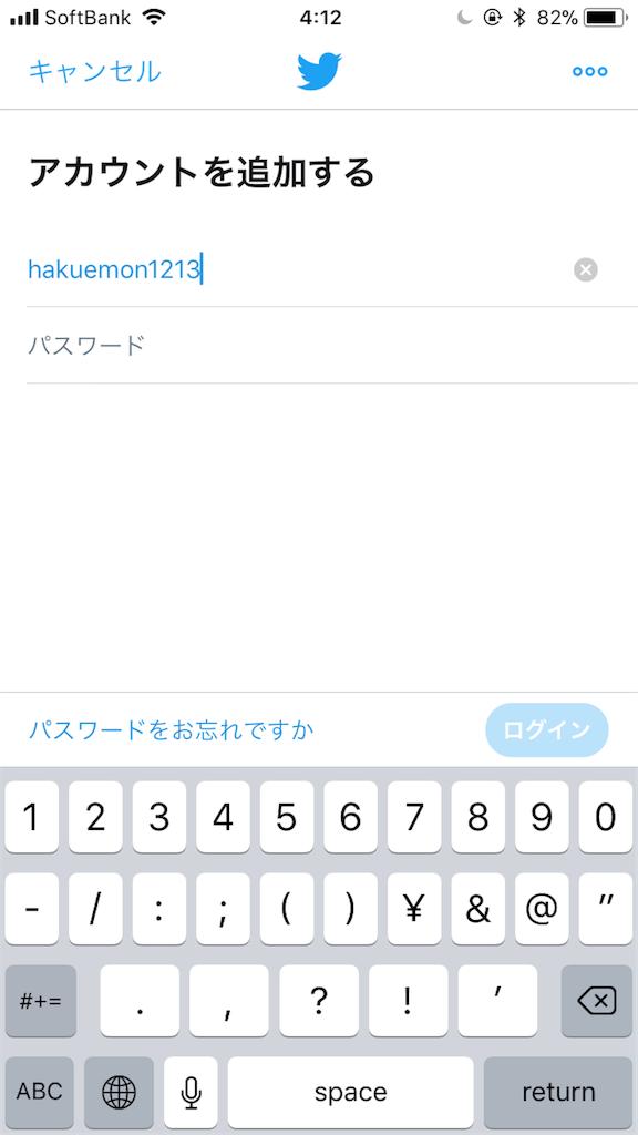 f:id:yuhi0224:20180216041237p:image