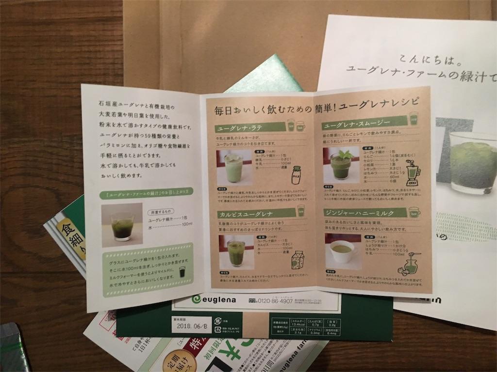 f:id:yuhi0708:20161027055113j:image