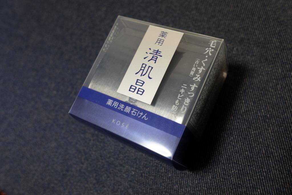 f:id:yuhi_nakajo:20170920011720j:plain
