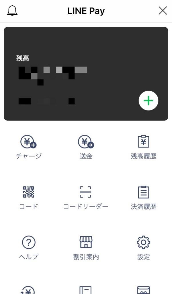 f:id:yuhi_nakajo:20171015015552j:plain