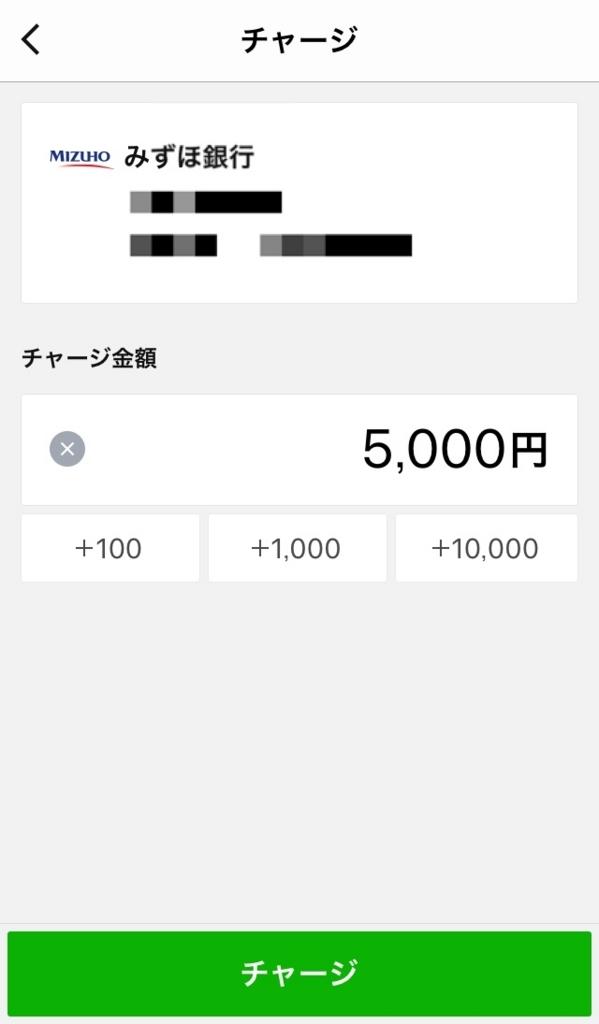 f:id:yuhi_nakajo:20171015020007j:plain