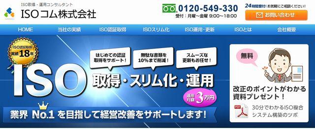 f:id:yuhi_t:20171225134105j:plain
