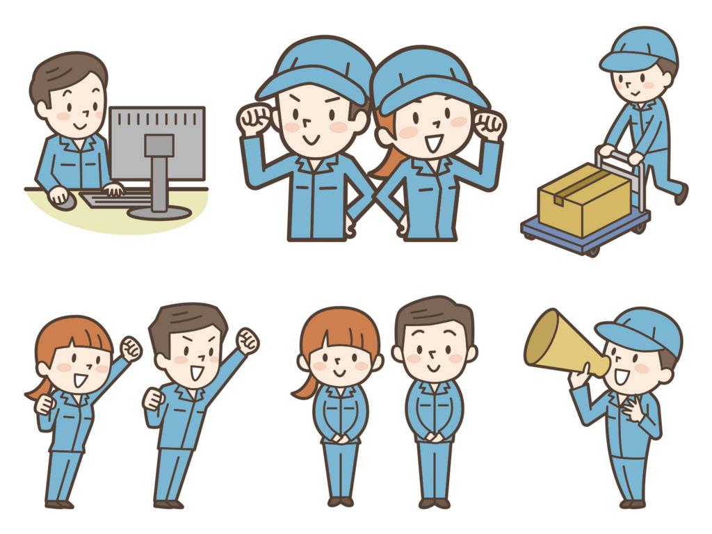 製造業職種