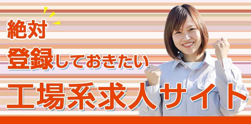 f:id:yuhi_t:20180918140116p:plain