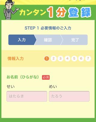 f:id:yuhi_t:20181114162407p:plain
