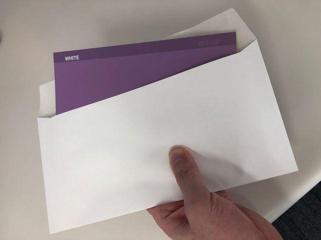手紙 バイト 辞める