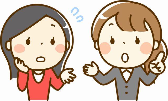 日本語が話せない外国人