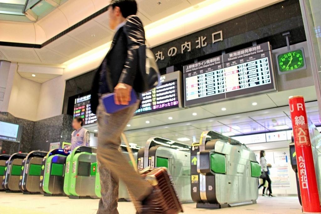 東京駅改札