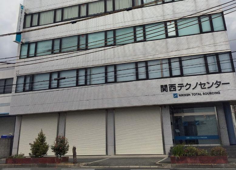 関西テクノセンター