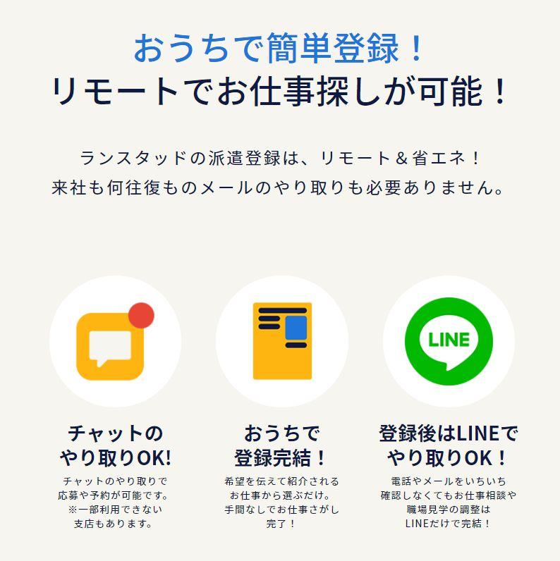 f:id:yuhi_t:20210816170105j:plain
