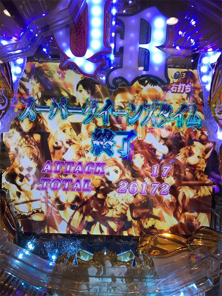 f:id:yuhib:20161010224325j:image