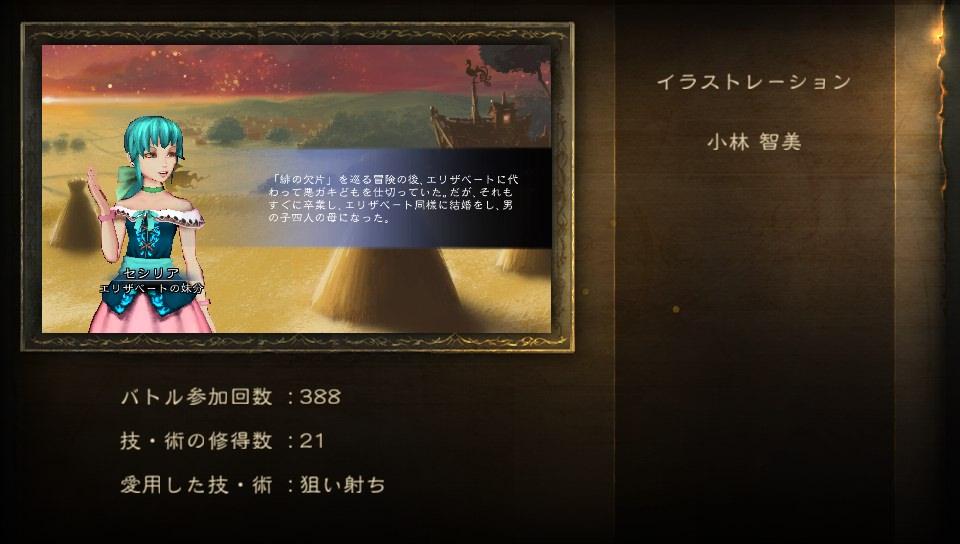 f:id:yuhib:20170221213559j:plain