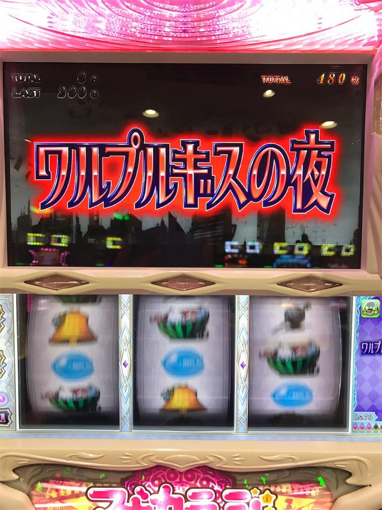 f:id:yuhib:20170318210252j:image