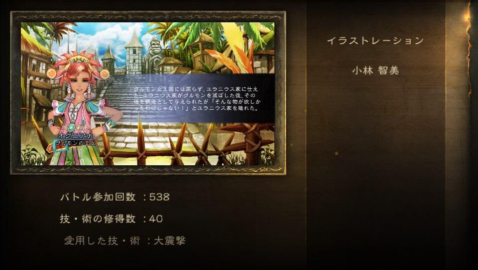 f:id:yuhib:20170320214514j:plain