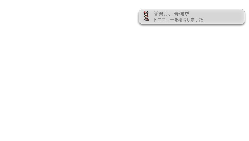 f:id:yuhib:20170626233532j:plain