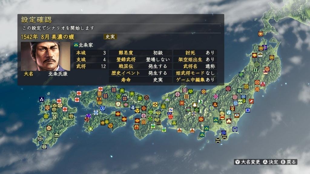 f:id:yuhib:20170806211858j:plain