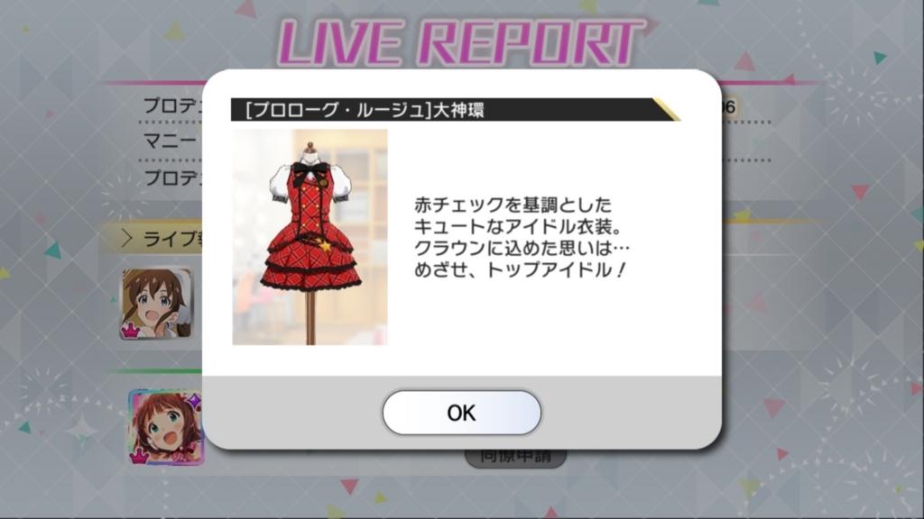 f:id:yuhib:20170807214824j:plain
