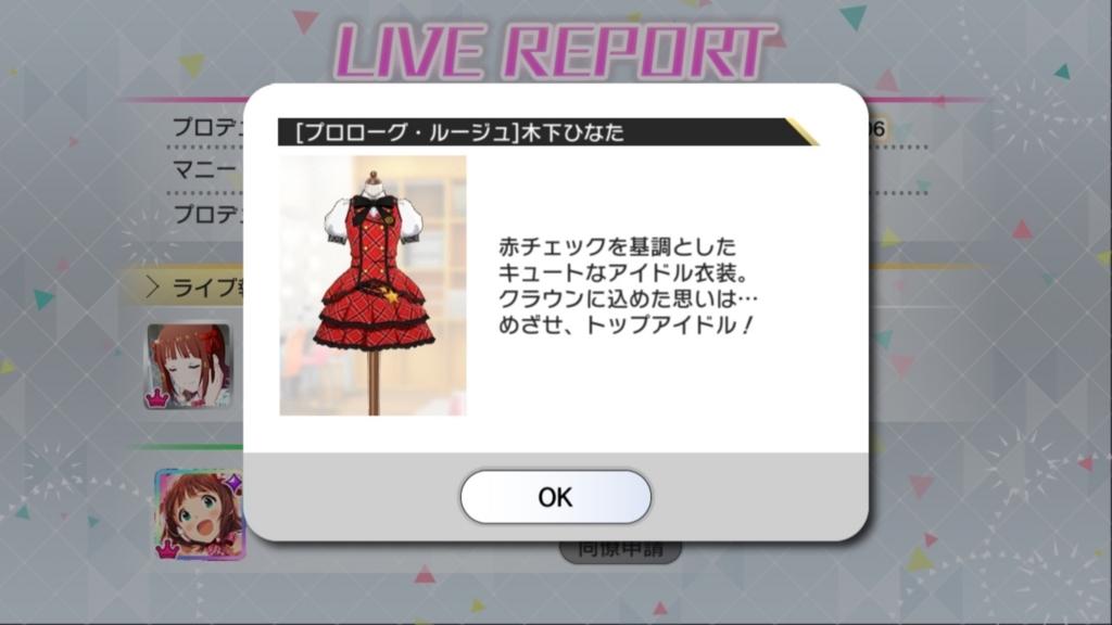 f:id:yuhib:20170807214851j:plain