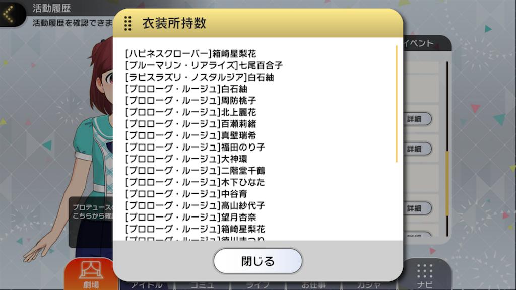 f:id:yuhib:20170810100656p:image