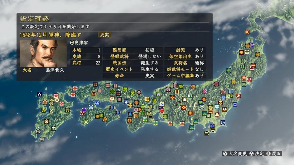 f:id:yuhib:20170828222402j:plain
