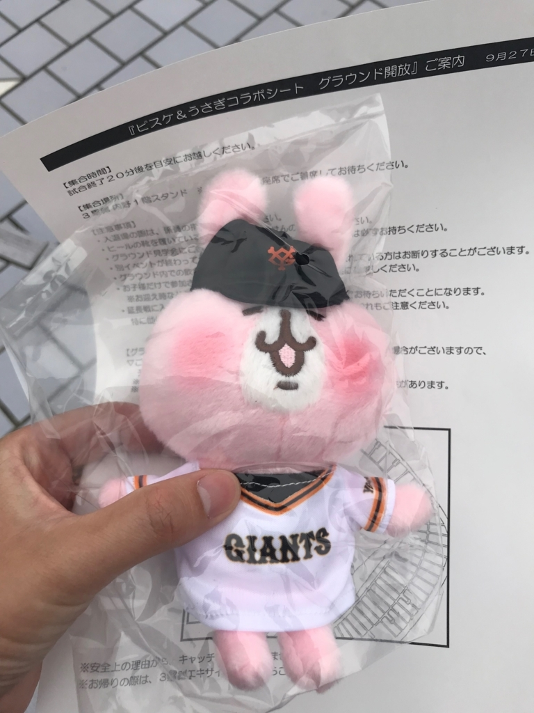 f:id:yuhib:20170927233925j:plain