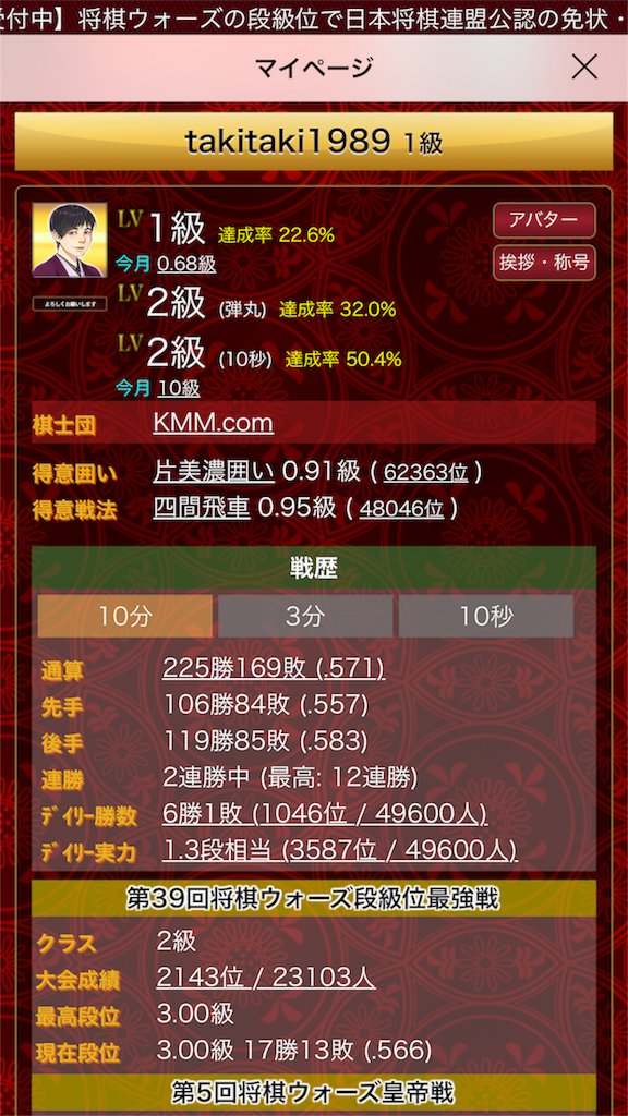f:id:yuhib:20180214132349p:image