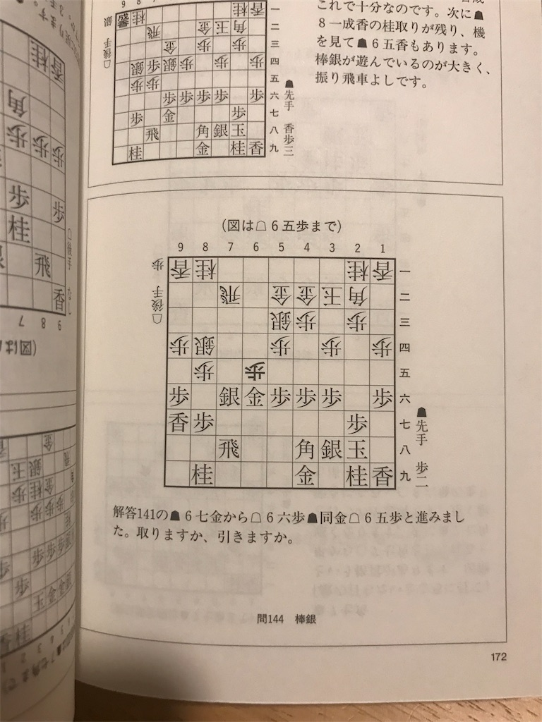 f:id:yuhib:20180513011948j:image