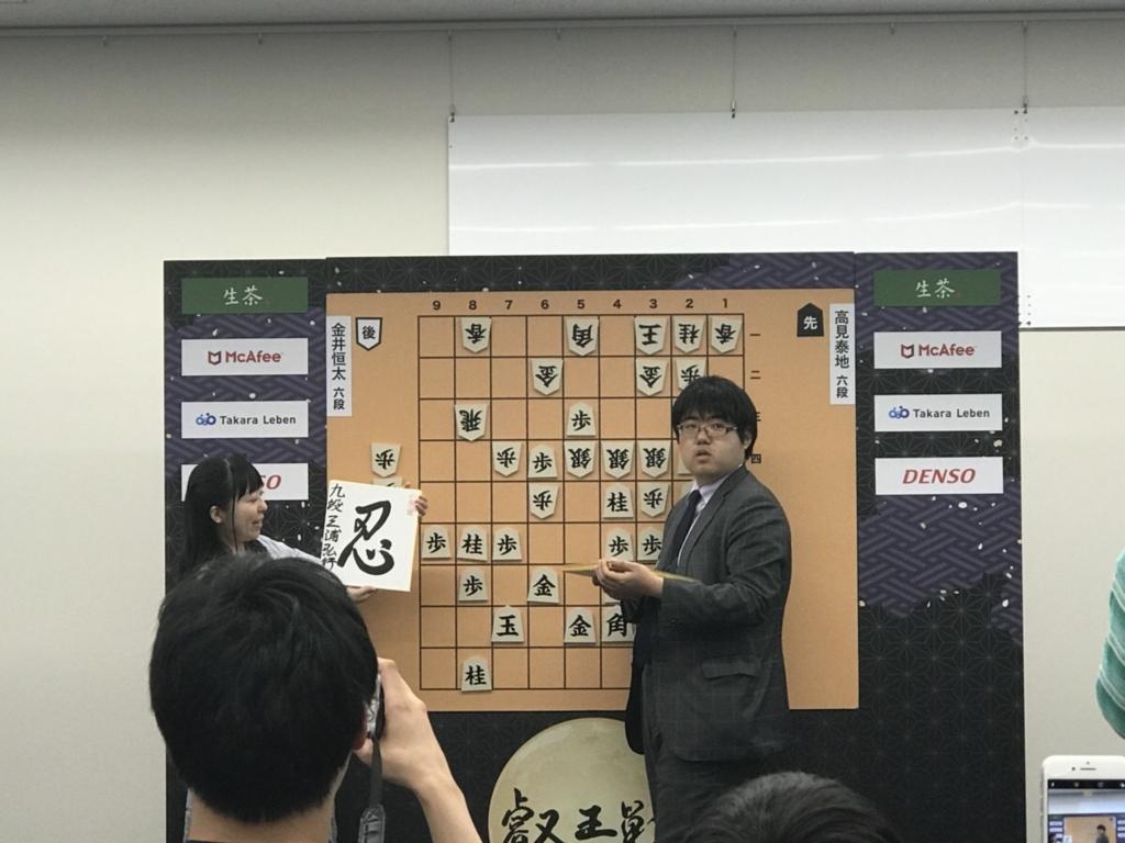 f:id:yuhib:20180526234010j:plain