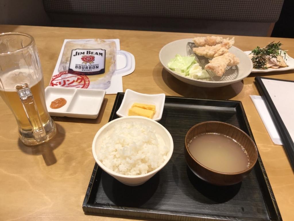 f:id:yuhib:20180526234028j:plain