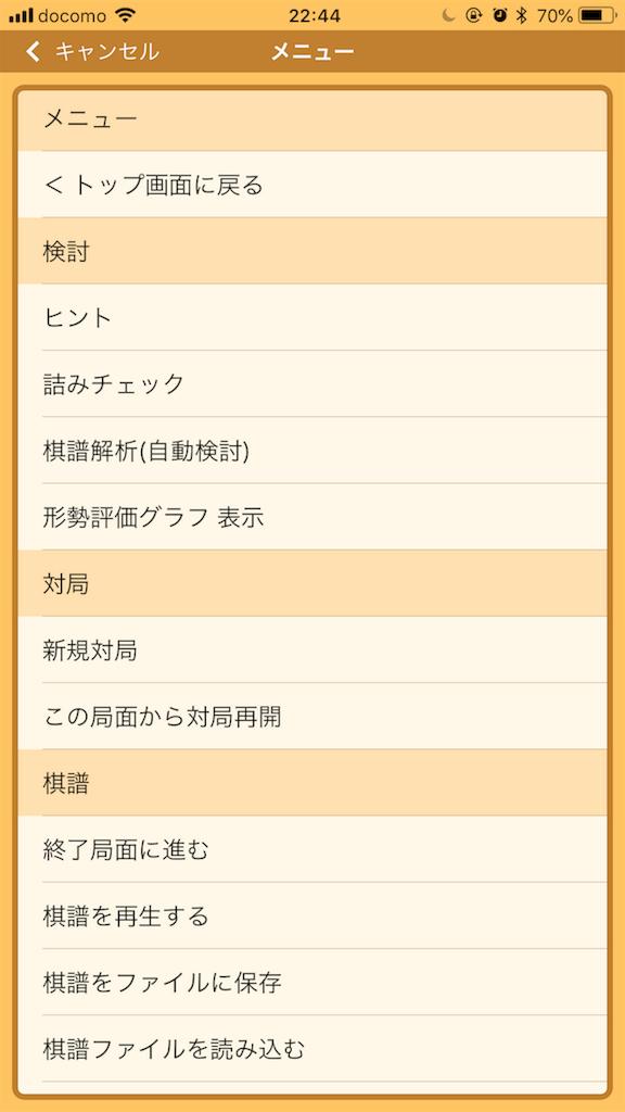 f:id:yuhib:20180607224836p:image