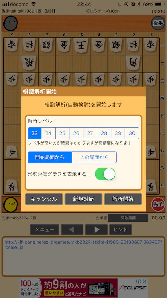 f:id:yuhib:20180607224841p:image