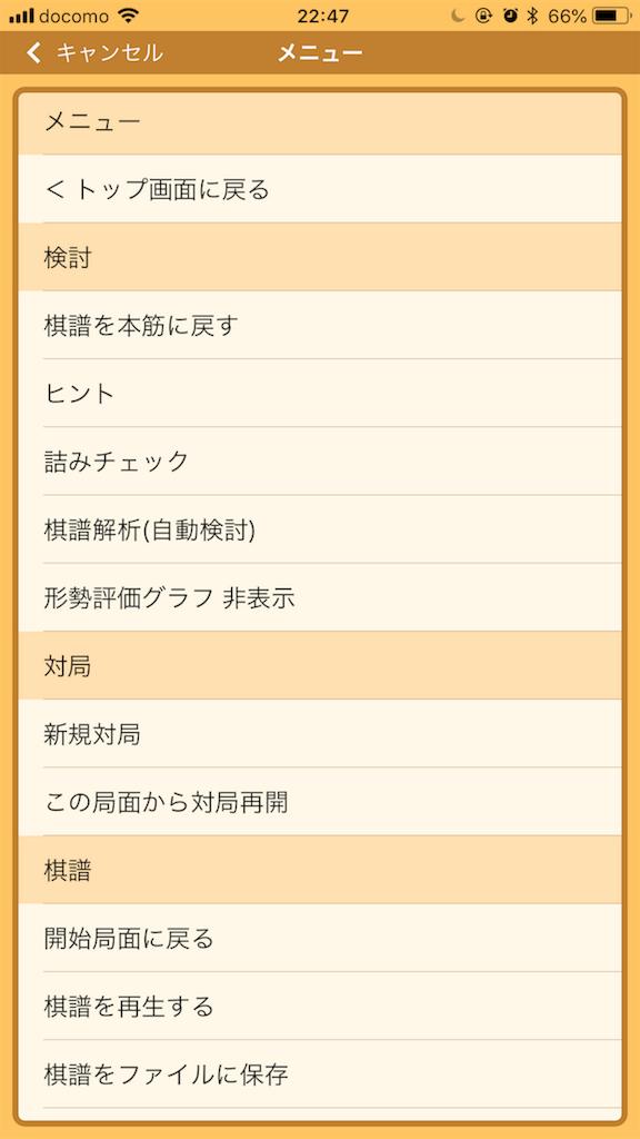 f:id:yuhib:20180607224927p:image