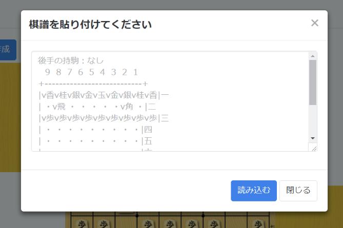 f:id:yuhib:20180607225637p:plain