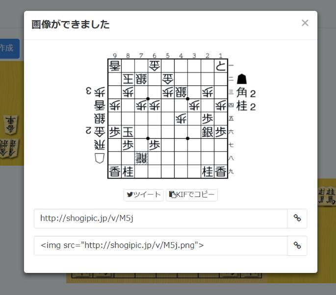 f:id:yuhib:20180607225744p:plain
