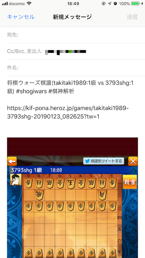 f:id:yuhib:20190123185137p:image