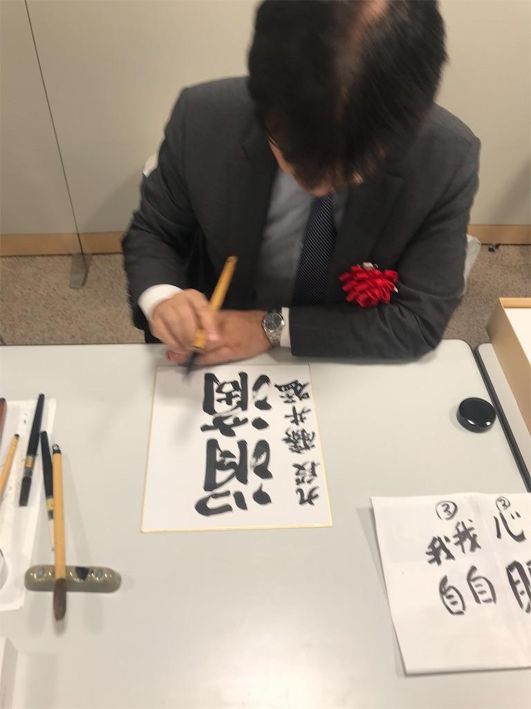 f:id:yuhib:20190821143208j:image