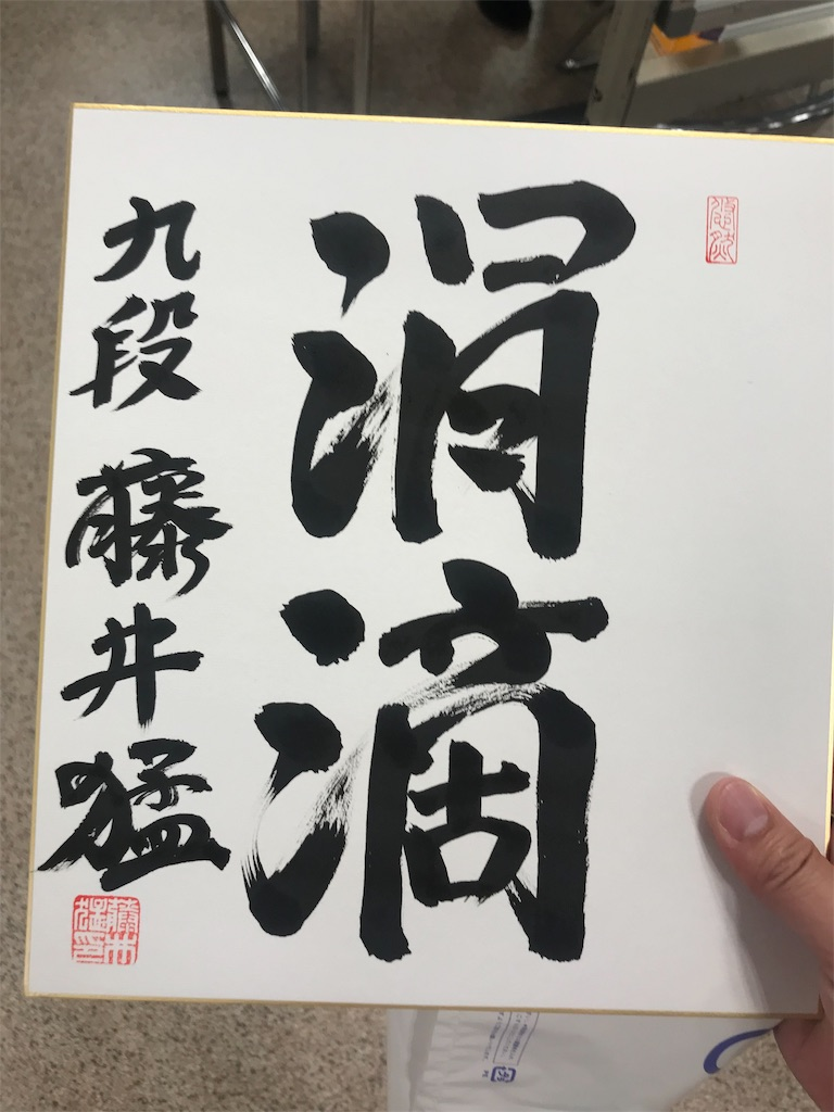 f:id:yuhib:20190821143212j:image