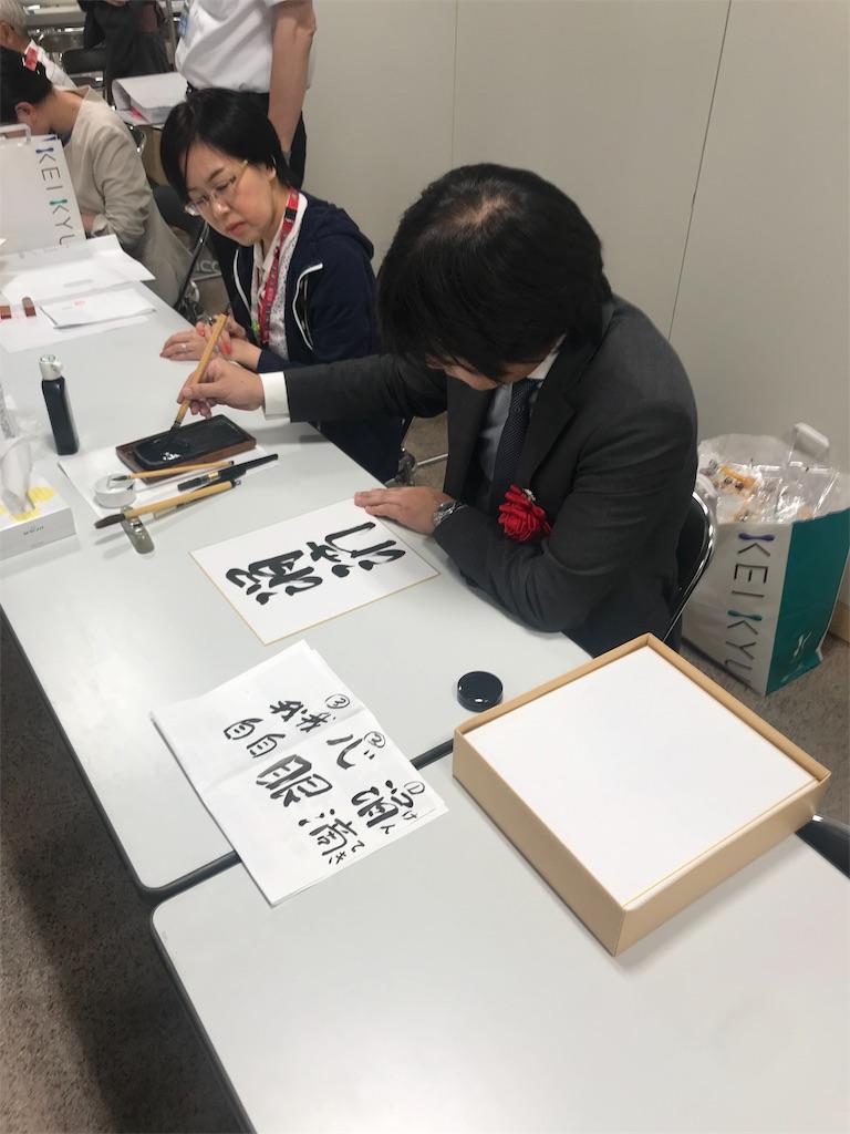 f:id:yuhib:20190821143218j:image